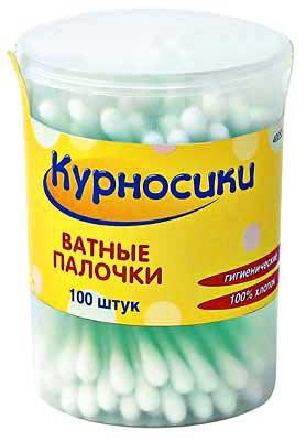 Ватные палочки Курносики 100 шт. в пластиковой  коробке