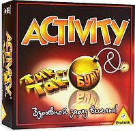Настольная игра Piatnik Activity + Тик Так Бумм