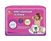 ПЕЛИГРИН Впитывающие детские пеленки 60х40  см с суперабсорбентом 30 ш