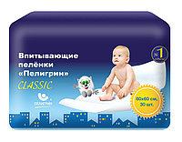 ПЕЛИГРИН Пеленки впитывающие серия CLASSIC  60х60см 30 шт