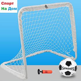 Детский футбольный набор (ворота+мяч+насос)