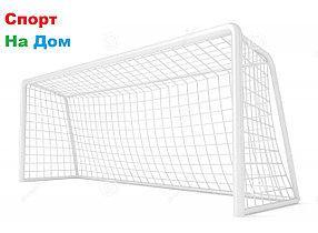 Детские мини футбольные ворота + с сеткой или без сетки (уличные 120х80 см)