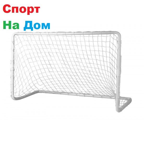 Уличные футбольные ворота (уличные 150х100 см)