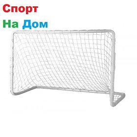 Уличные футбольные ворота (уличные 180х120 см)