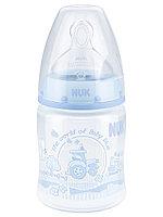 Бутылка FC+ 150 мл с сил с (р1) Baby Blue PP
