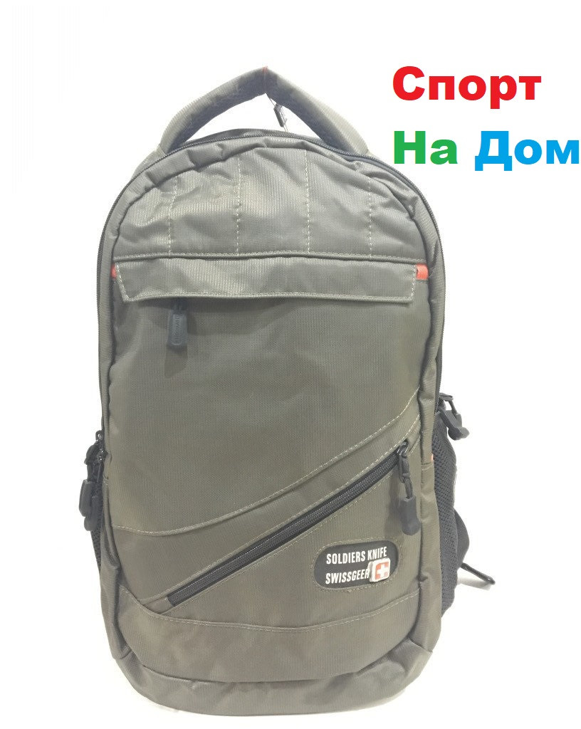 Рюкзак для ноутбука Joerex DHF44970 на 25 литров (Хаки) доставка