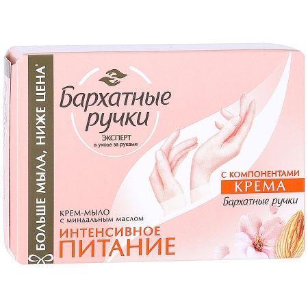 Бархатные ручки крем-мыло Итенстивное  питание 90гр
