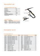 TECH Super TS 18 (ОКС, M10X1, 7 пин), 4 м, IOB66960-20, фото 6