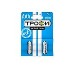 Батарейки LR03-2BL/AAA-1.5V Трофи(2шт) блестер