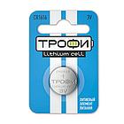 Батарейки CR1616-1BL Трофи