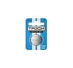 Батарейки CR2016-5BL/3V Трофи