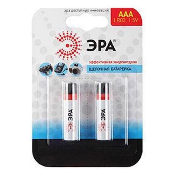Батарейки LR03-2BL/AAA-1.5V ЭРА