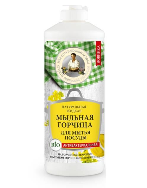 Рецепты Бабушки Агафьи Горчица жид/мыльная  антибак для безопасного мытья посуды 500мл