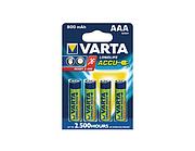 Батарейки R2U Micro (4шт)