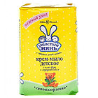 Ушастый нянь крем-мыло с алое 90 гр НК NEW