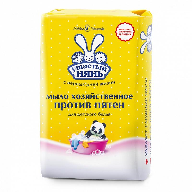 Ушастый Нянь хозяйственное мыло пятновыводное  180 гр.