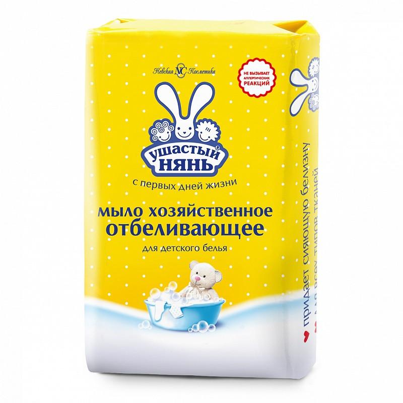 Ушастый Нянь хозяйственное мыло с отбел.  эффектом 180 гр.