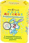 Детское мыло с антибактериальным эффектом  Невская Косметика 90 гр.