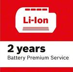 Bosch Battery Premium Service - 2 года гарантии на Li-On батареи и ЗУ.