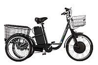 Трицикл GM Porter, фото 1
