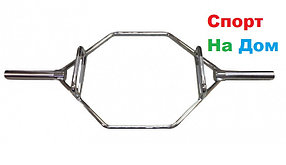 Трэп гриф с параллельным хватом до 140 кг (ХРОМ)
