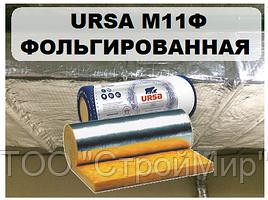 Фольгированная Минвата стекловата URSA М-11Ф 100мм