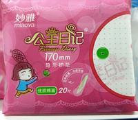 Ежедневные гигиенические прокладки  (170 mm-20 шт.)