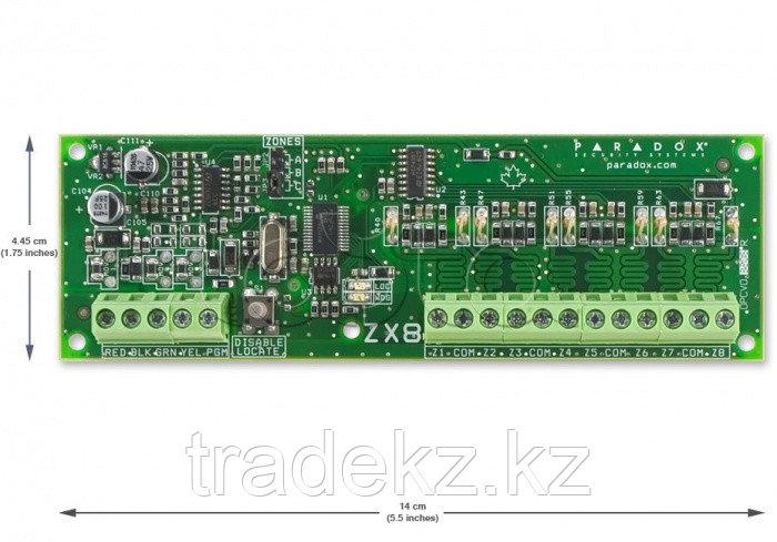 Paradox ZX8 модуль расширения на 8 зон