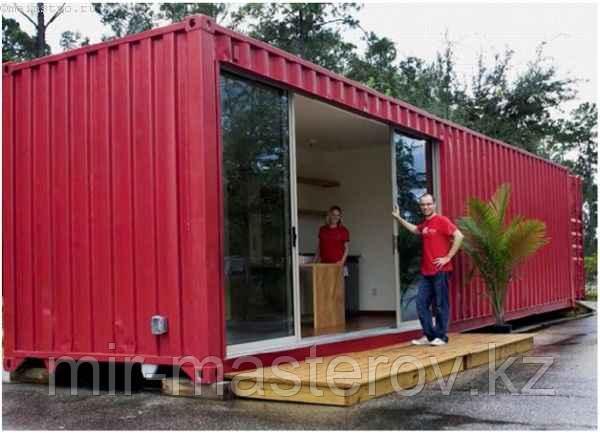 Модульное офисное помещение общей площадью 15 м². .