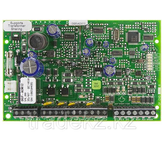 Paradox ACM12 модуль контроля доступа со встроенным источником питания, фото 2