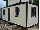 Модульное офисное помещение общей площадью 15 м². ., фото 2