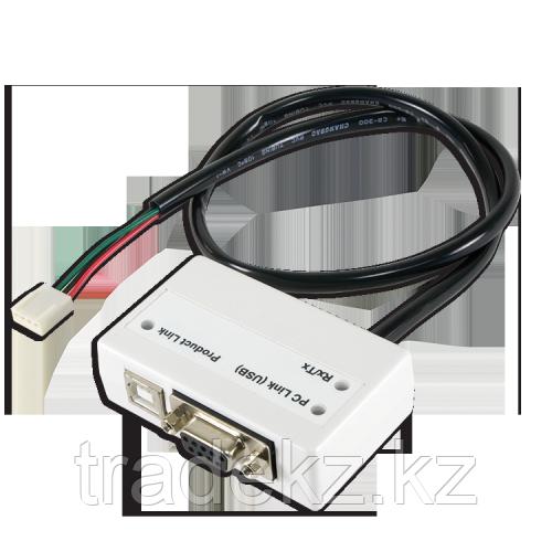 Paradox 307USB адаптер прямого подключения к ПК