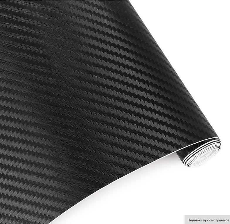 3D Карбоновое волокно
