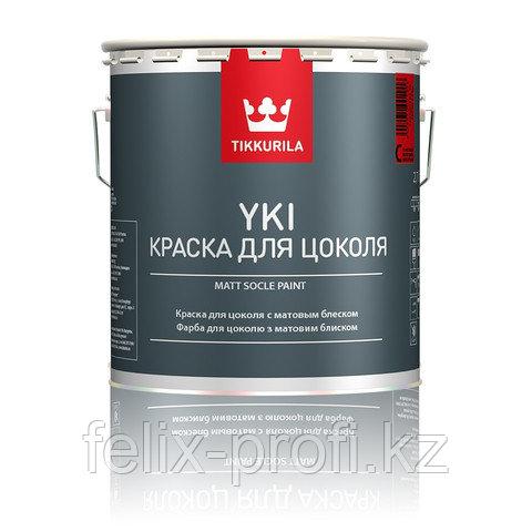 YKI A совершенно матовая краска 2,7 л.