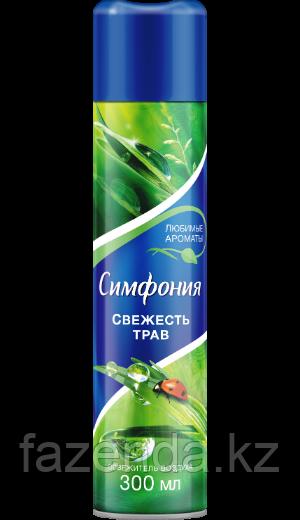 Освежитель воздуха Симфония