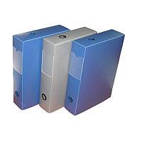 Папка архивная короб пластиковый на кнопке 70мм синяя # А70-80V