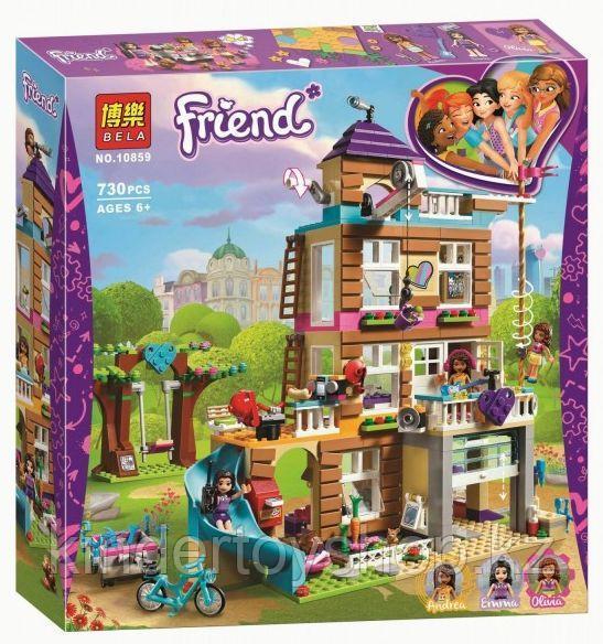 """Конструктор Аналог Lego лего 41340  Sx """"Bela friends 10859 Дом Дружбы"""""""