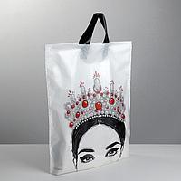 Пакет полиэтиленовый с петлевой ручкой «Девушка с короной», 40 × 45 см