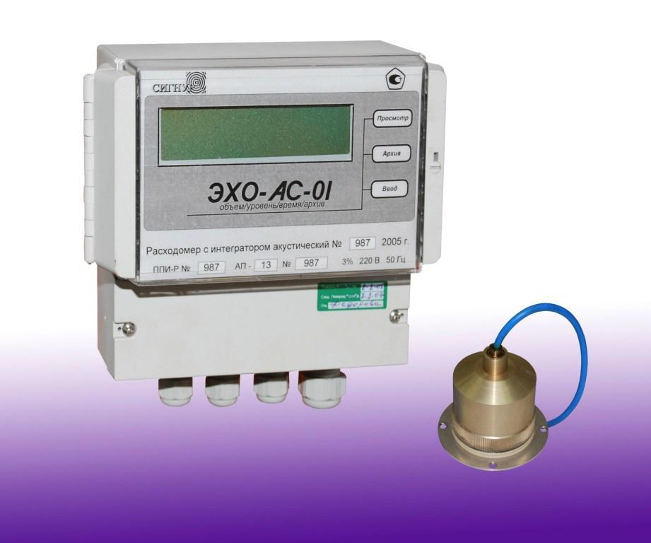 Датчик уровня акустический ЭХО-АС-01