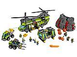 Конструктор BELA Urban 10642 Грузовой вертолет исследователей вулканов аналог Lego City 60125, фото 3