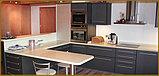 Кухонные гарнитуры, фото 5