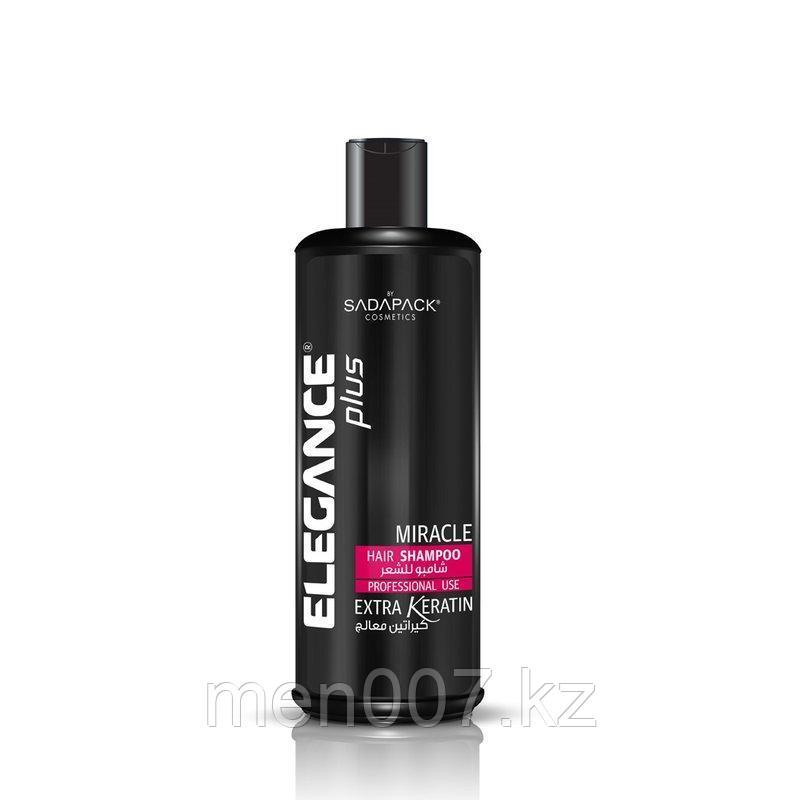 Профессиональный шампунь для волос с Кератином Elegance Plus Hair Shampoo White Extra Keratin 500 мл.