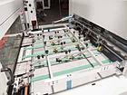 Автоматический плоско-высекальный пресс AOER AEM-800, фото 4