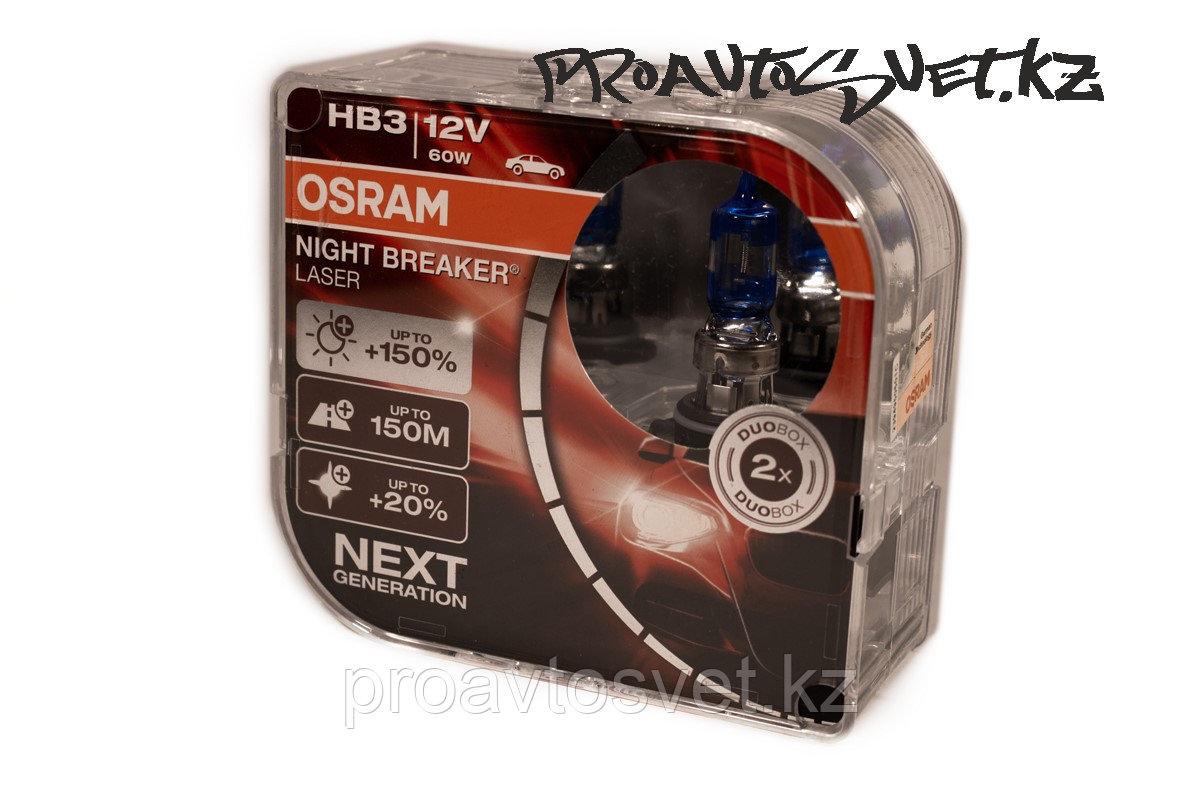 Галогенные лампы OSRAM HB3 9005NL Night Breaker Laser +150% (Duo Box)