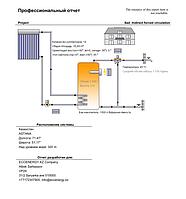 Моделирование солнечных систем в специализированной программе Polysun (TM)