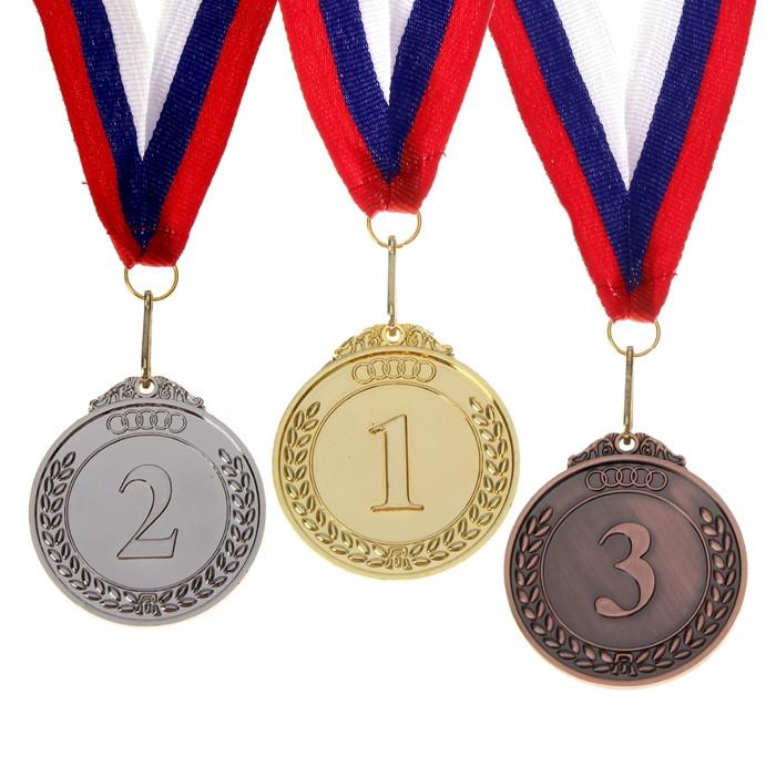 Медаль призовая 1, 2, 3 место , без ленточки