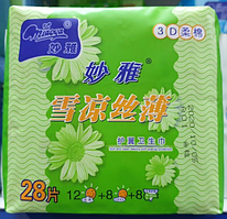 Прокладки с ромашкой лечебно-профилактические 3 D (28 шт.)