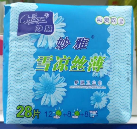 Прокладки с ромашкой лечебно-профилактические  28 шт.