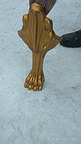 Ножки Даллас под ванну. Львиные лапы. (золото / хром), фото 3