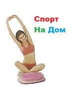 Виброплатформа для похудения Slim Twister МТ001
